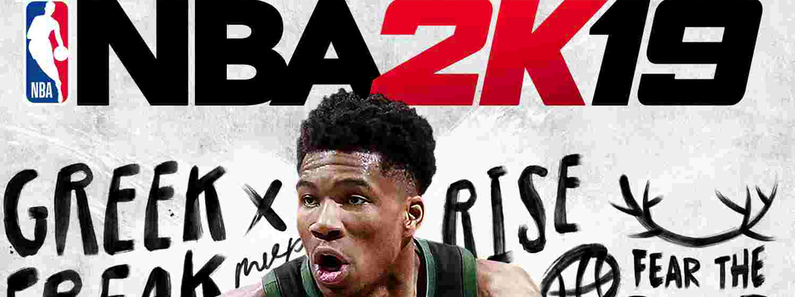 NBA 2K19 Review |This year's game impresses as a more refined
